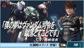 01 ゼノブレイドクロス 仲間 HB 習得 アーツ スキル.jpg