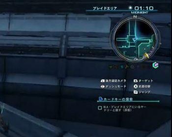 03 飛び降りる.JPG