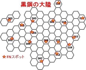 E01 黒鋼の大陸 ゼノブレイドクロス 攻略 マップ  データプローブ.jpg