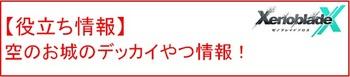 54 空のお城.jpg
